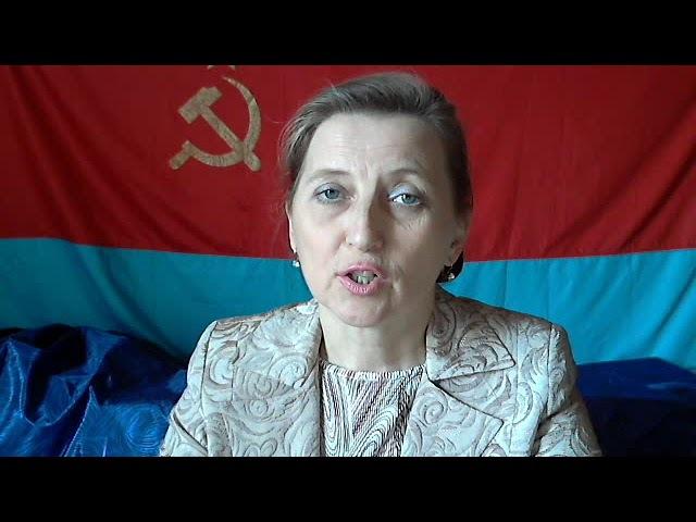 Правительство УССР в Донецкой области поздравляет с 23 февраля
