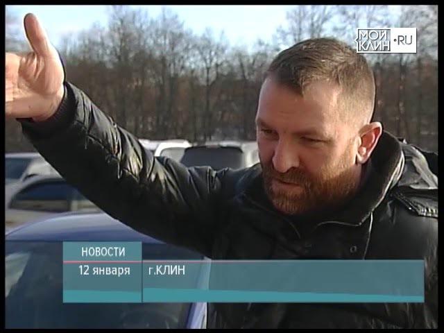 ТНТ-Поиск Голосование за ремонт дорог на Добродел