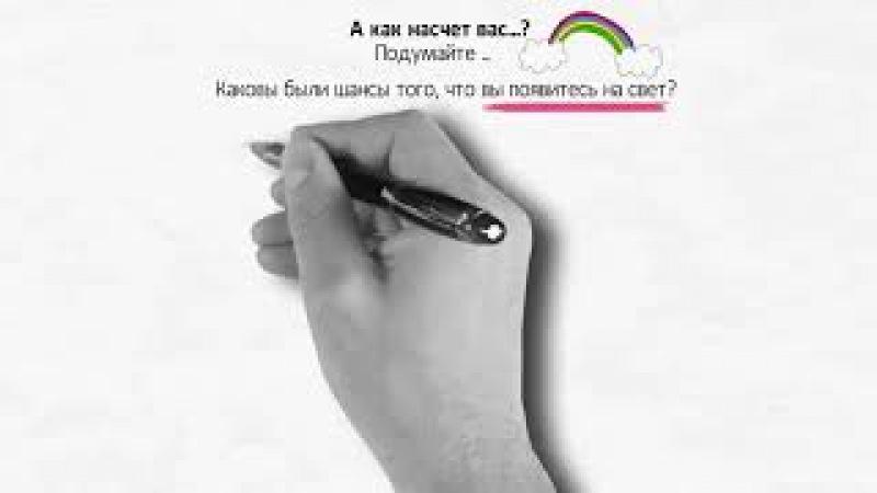 Пример ПОТРЯСАЮЩЕГО везения. Мотивационный ролик от Ильи Нилова