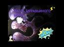 Муравьиная цивилизация содержание Myrmica sp Messor structor Serviformica rufibarbis