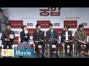 이승기·심은경·강민혁 '궁합' 제작보고회 사주팔자 토크 Lee Seung Gi The Princess and the Matchmaker 연 50