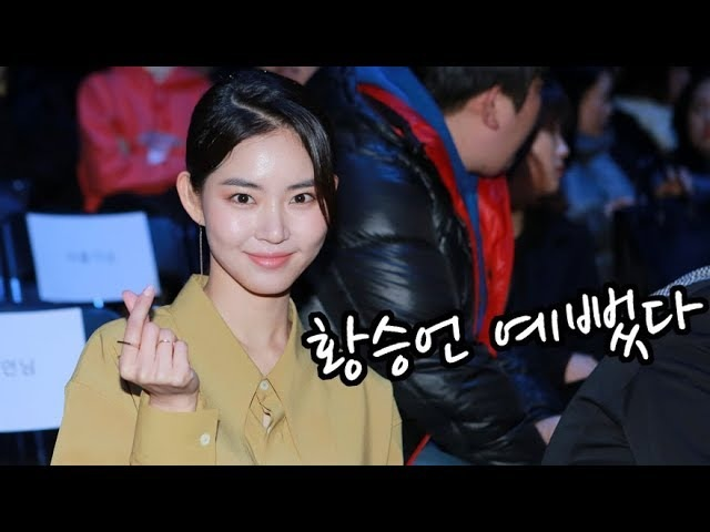 180321[stardailynews] 2018 F/W HERA Seoul Fashion Week ~ Minhyuk