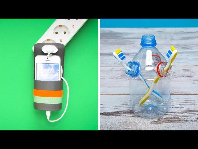 16 Useful Ways To Reuse Plastic Bottles