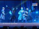 Вести-Хабаровск. Концерт шоу Легенды Грузии в Платинум Арене