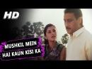 Mushkil Mein Hai Kaun Kisi Ka (||) | Lata Mangeshkar | Angaar Songs | Jackie Shroff, Dimple Kapadia