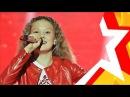 Анастасия ТИМОФЕЕВИЧ (ТиАна) - Крепость духа (21-й фестиваль армейской песни ЗВЕЗДА 2018 год)