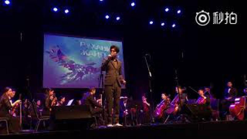 Выступление Димаша в Америке, песня