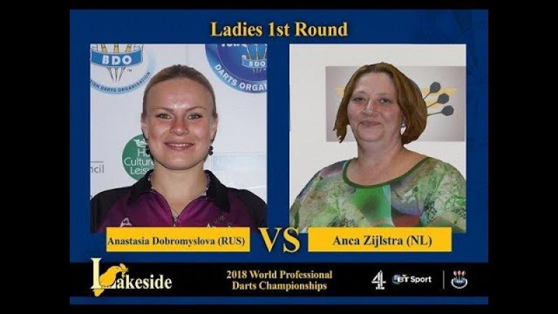 2018 BDO World Darts Championship Round 1 Dobromyslova vs Zijlstra