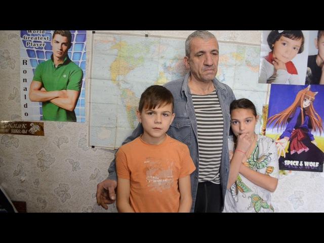 Помощь жительницы Америки одинокому отцу с 2 детками