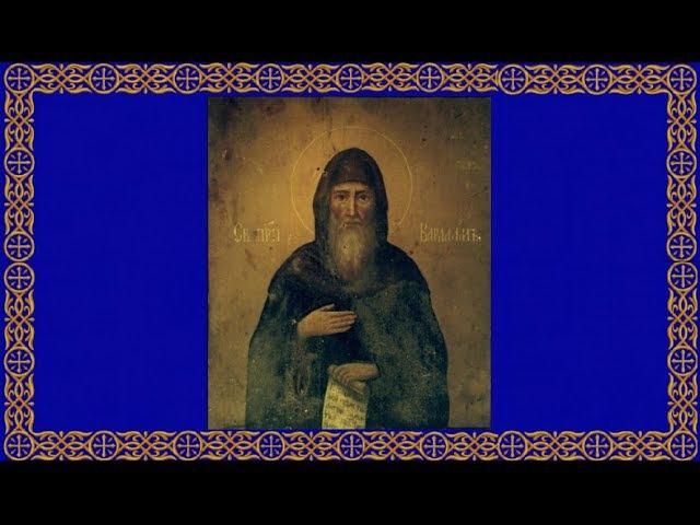 Православный календарь. Воскресенье, 19 ноября, 2017г. Преставление преподобного Варлаама Хутынского