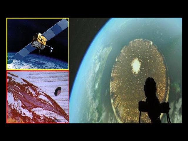 Gigantesco ÓVNI de 450 quilômetros foi capturado por satélite sobre o Chile