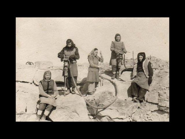 Что делать 6 Компенсировать жертвам и их потомкам за лагерный и недоплаченный труд