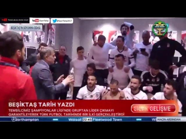 Dünyada Bir İlk-Beşiktaş Soyunma Odasından Görüntüler-Porto Zaferi Sonrası Şenol Güneş ve Oyuncular