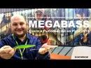 Новинки от Megabass Обновленный Vision Oneten Vision oneten R Охота и Рыболовство на Руси 2018