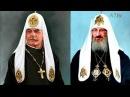 Религия против Истины часть I фильма Кто такой Бог