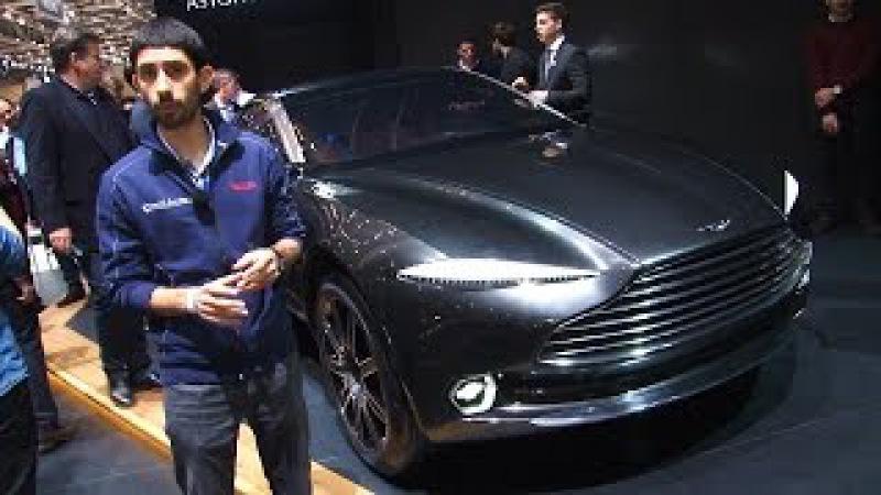 Aston Martin DBX, anche le