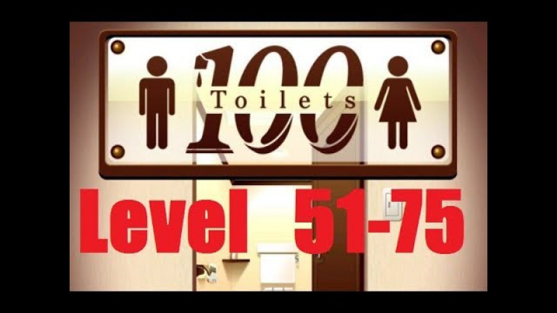 100 Toilets room escape game Level 51 - 75