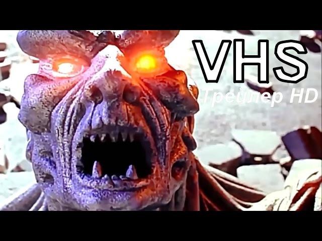 Смертельная битва (1995) - русский трейлер - VHSник