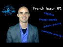 French lesson 1 for beginners French alphabet French sounds Definite indefinite articles
