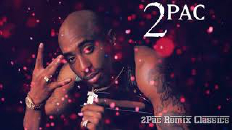 2Pac - Can't C Us Feat. Nancy Fletcher The Outlawz (NEW 2017 Hot Mix)