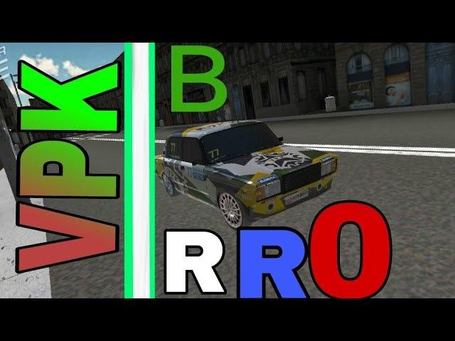 VPK B (Russian Rider Online)