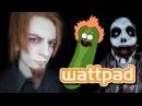 Wattpad is Scary CREEPYPASTA AND HORROR FANFICTION