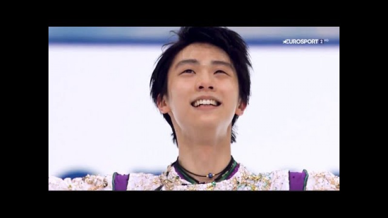 Yuzuru Hanyu 羽生結弦 Charger from the Sky【MAD AMV】
