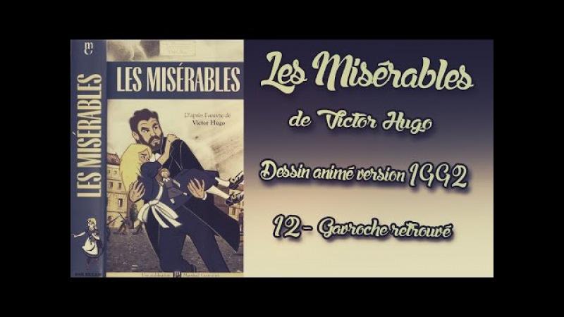 Les Misérables dessin animé version 1992 - Episode 12 Gavroche retrouvé