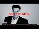 Vox Populi: Олег Тягнибок, голова ВО «Свобода»