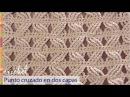 Punto cruzado en 2 capas tejido a crochet / Tejiendo Perú