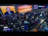 Вести 20:00  •  Главные темы Большой пресс-конференции: что спросили у Путина и что он ответил