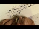 Envelope calligraphy - Copperplate modern script by Suzanne Cunningham