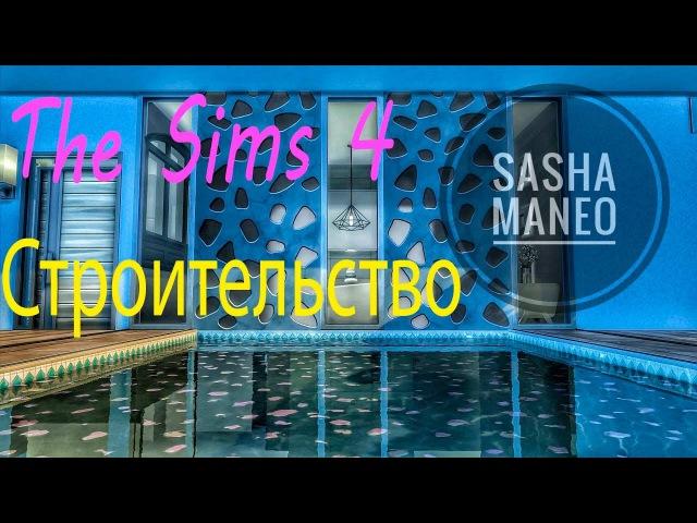 The Sims 4 СТРОИТЕЛЬСТВО : Пентхаус для всей семьи/ Penthouse for the whole family