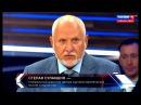Сулакшин С С 01 09 2017 на ТВ Россия 1 в передаче 60 минут по горячим следам