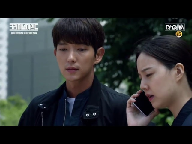 [OST Criminal Minds к дораме Мыслить как преступник] Flowsik feat. Kang Min Kyung - Higher Plane