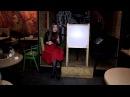 Анастасия Долганова - Лекция о нарциссизме, Часть 1