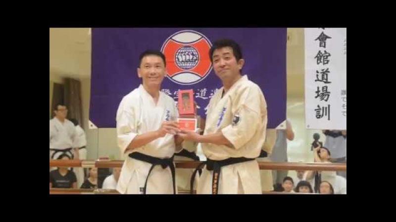 Ashihara Karate: Master Class with Kancho Ashihara Hidenori