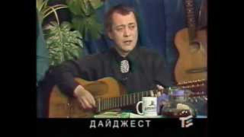 Жуков, Калашников, Глухарёв. Гнездо глухаря ТелеЭкспо
