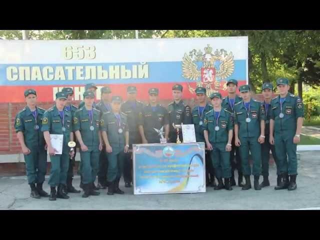 Сибирский спасательный центр Выжить и спасти