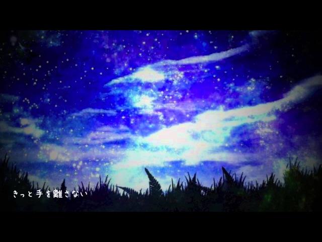 Starry Night 加賀谷玲