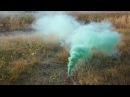 Smoking Fountain - MA0511 GREEN