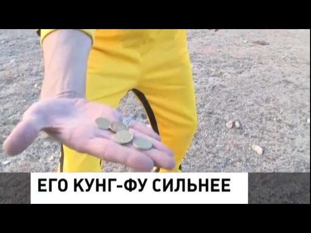 Дагестанский Брюс Ли