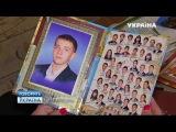 Алиби золотого сына (полный выпуск)  Говорить Украна