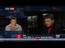 Надежда Савченко и Алексей Мушак в Вечернем прайме телеканала 112 Украина, 09.03.2018