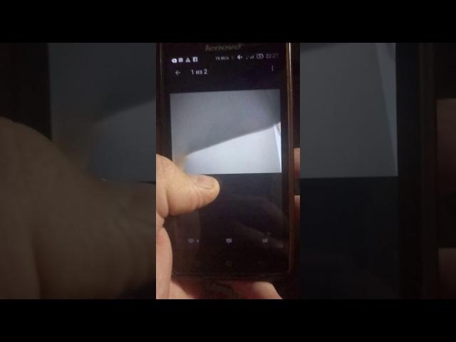 екран телефона