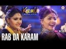 Rab Da Karam   Kamli   Nooran Sisters   Jassi Nihaluwal   Specials by Zee Music Co.