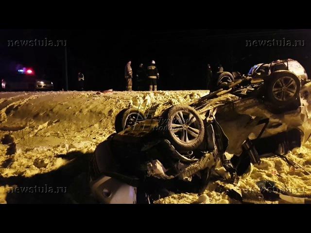 5 человек погибли в ДТП в Куркинском районе Тульской области