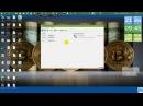 Как получить приватный ключ с электронного кошелька Bitcoin Core, ABC, LCC и т д