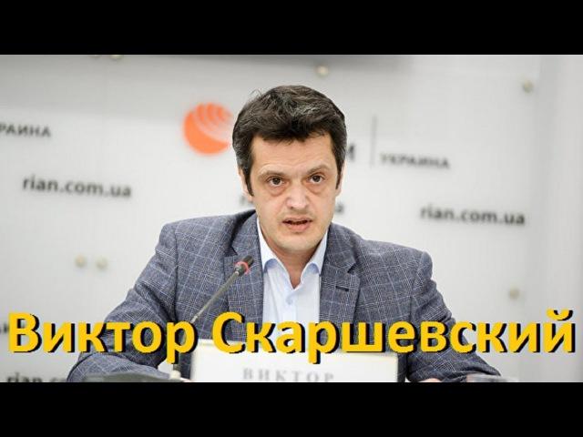 Четвертая годовщина Майдана: как изменилась жизнь украинцев?