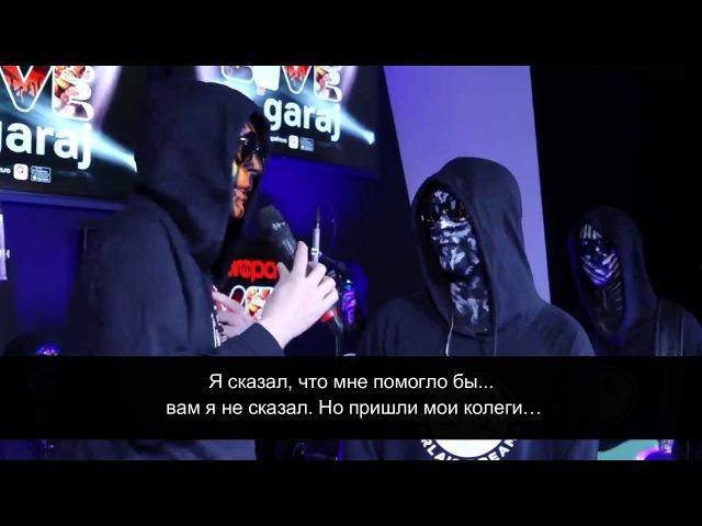 Carla's Dreams объявляет что поднимется на сцену Europa FM Live на Plajă 2018 (субтитры)